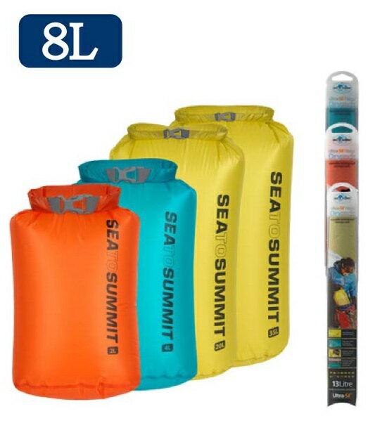 ├登山樂┤澳洲 Sea To Summit 15D 輕量防水收納袋 8L 藍、萊姆綠  # STSAUNDS8BL、STSAUNDS8LI