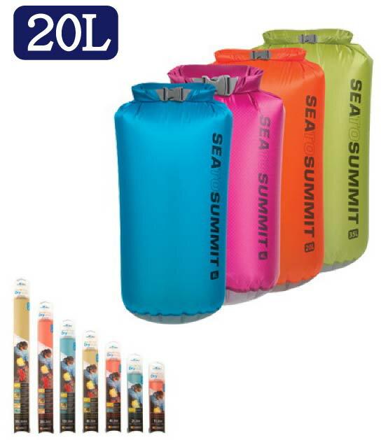 ├登山樂┤澳洲 Sea To Summit 30D 輕量防水收納袋 20L 桃紅、藍、綠、橘  # STSAUDS20BE、STSAUDS20BL、STSAUDS20GN、STSAUDS20OR