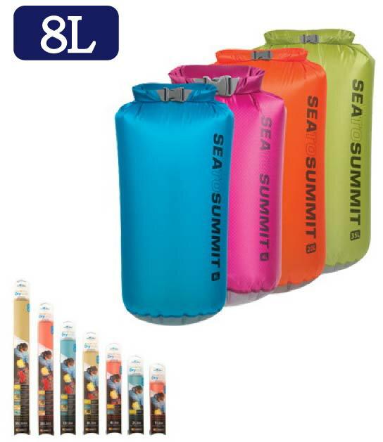 ├登山樂┤澳洲 Sea To Summit 30D 輕量防水收納袋 8L 桃紅、藍、綠、橘 # STSAUDS8BE、STSAUDS8BL、STSAUDS8GN、STSAUDS8OR