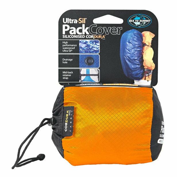 ├登山樂┤澳洲 Sea To Summit Ultra-Sil Pack Cover 超輕量防水背包套-XXS (黃)# APCSILXXS