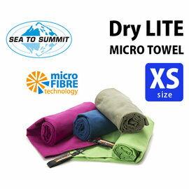 ├登山樂┤澳洲 Sea To Summit 抗菌快乾毛巾 XS 艷藍 DryLite™ Towel # ADRYAXS