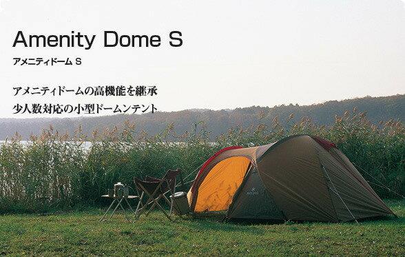 ├登山樂┤日本Snow Peak AMENITY DOME 3人 三人帳蓬組 # SDE-002