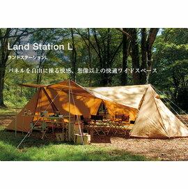├登山樂┤日本Snow Peak LAND STATION 怪獸天幕 雪峰 LS 多功能天幕組 -L # TP-810S