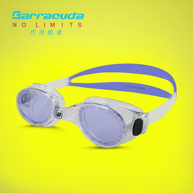 美國巴洛酷達Barracuda成人抗UV防霧泳鏡-FLITE-#8420 5