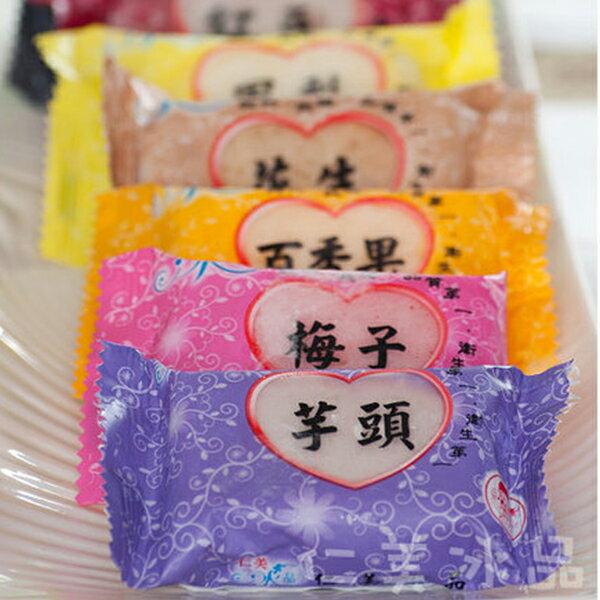 【仁美冰品】草湖芋仔冰(綜合口味) 每盒30顆/50顆/80顆/100顆裝 (任選口味需以10顆為單位)