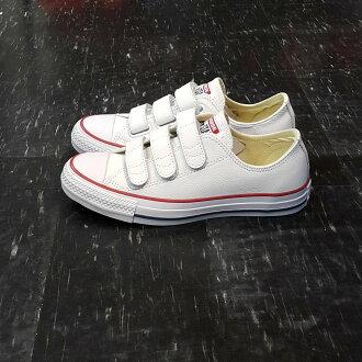 Converse Chuck Taylor All Star 3V 魔鬼氈 白色 全白 紅邊 皮革 荔枝皮 基本款 經典款 低筒 103837