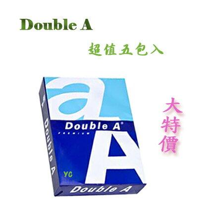 大特價 Double A B5 80磅 影印紙 (5包入 /箱) 下單請確認紙張尺寸規格?