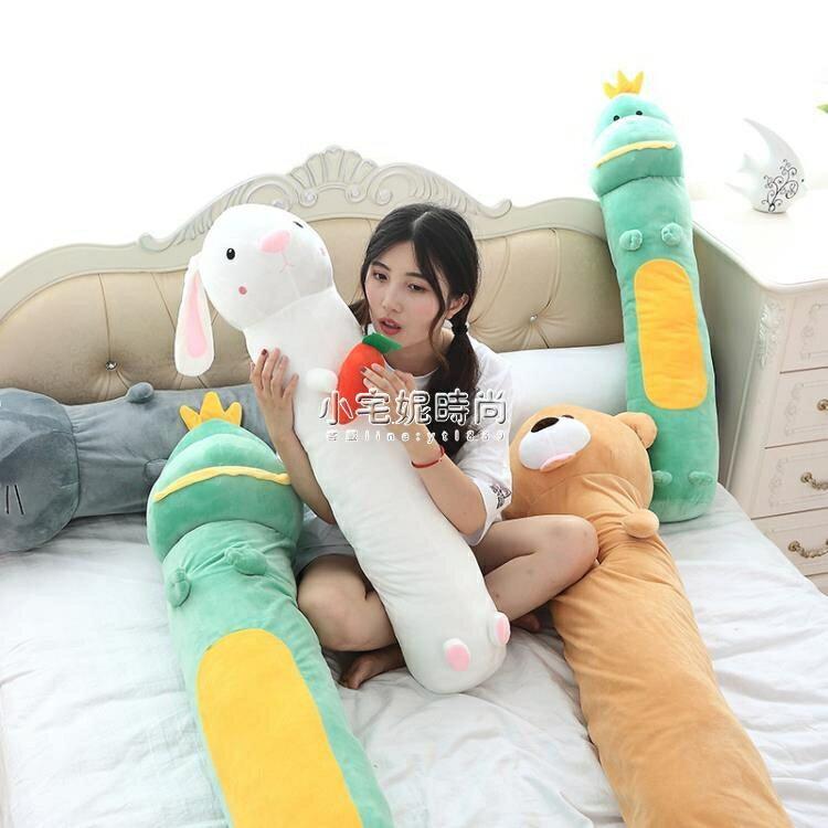長抱枕 軟體長條睡覺圓柱抱枕公仔創意懶人毛絨玩具兒童枕頭娃娃玩偶
