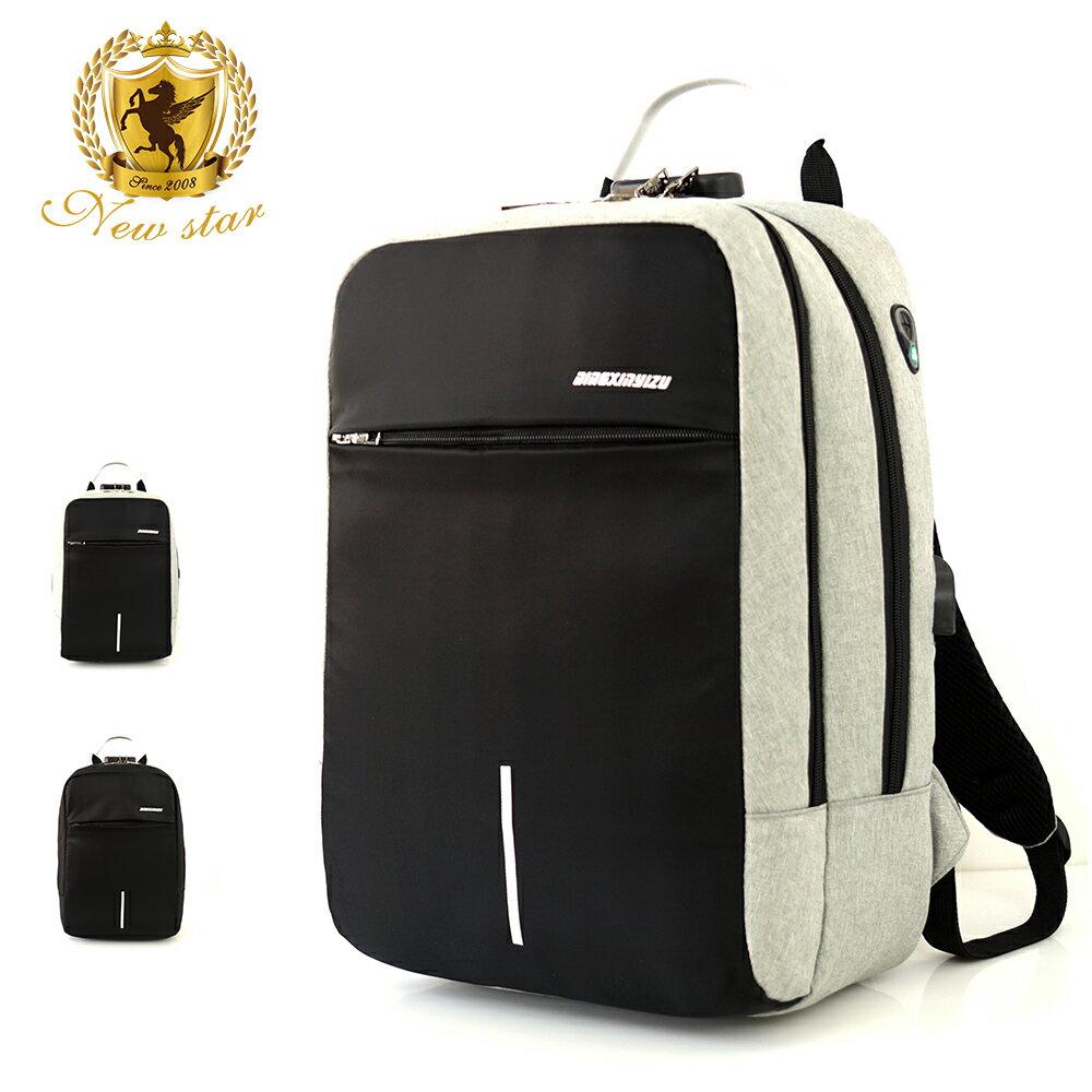防水雙層密碼鎖防盜充電後背包包(可掛行李箱) NEW STAR BK259 1