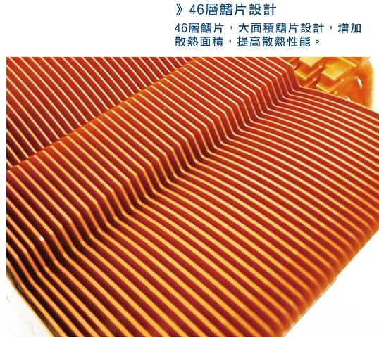 CP值冠軍 原廠公司貨  i-CoolTW龍捲風CPU散熱器 CPU 風扇 電腦組裝 機殼 原廠風扇 3