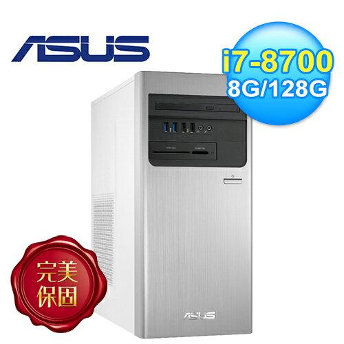 【ASUS華碩】H-S640MB-I78700019T桌上型電腦【三井3C】