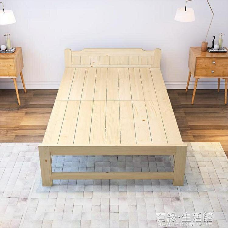 摺疊床 實木摺疊床單人辦公室午休簡易便攜加固木板床雙人家用經濟型午睡AQ