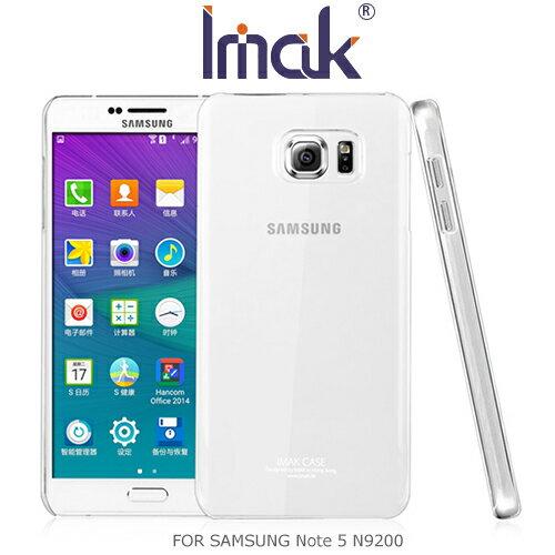 IMAK 羽翼II水晶保護殼/SAMSUNG Galaxy Note 5/手機殼/PC殼/硬殼/素面殼【馬尼行動通訊】