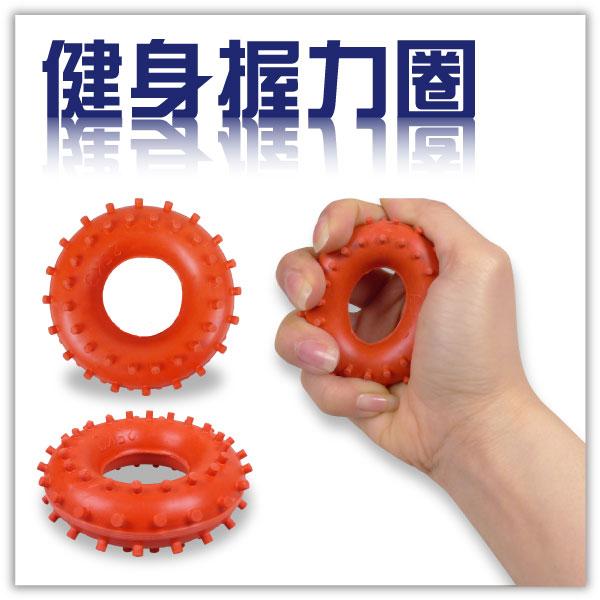 【aife life】手握健身圈-B版/25kg/握力器/復健/運動健身/橡膠握力器/臂力器/手指力/握力棒