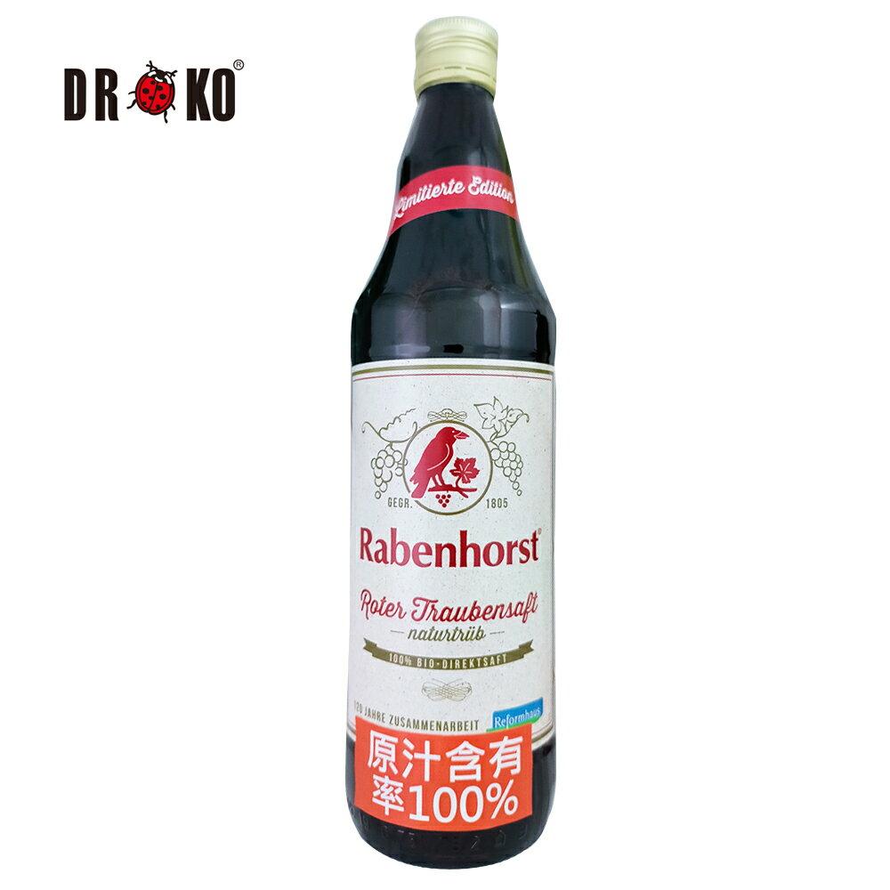 DROKO德逸 德國認証紅葡萄原汁 淨重:750ml