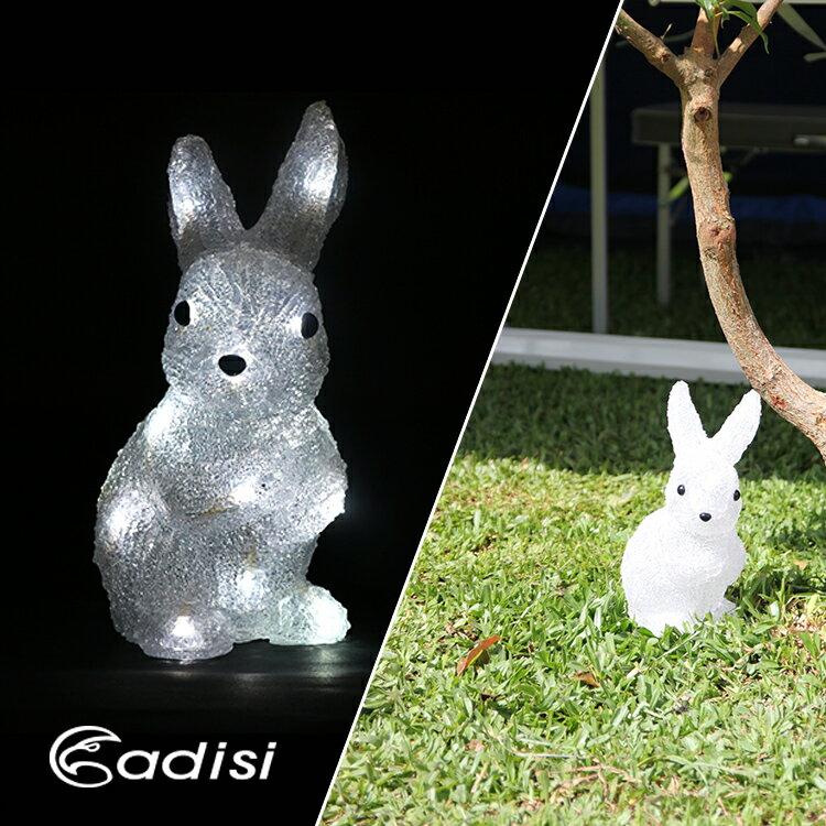 ADISI 兔子裝飾燈 AS15197 / 城市綠洲 (裝飾燈、露營燈、配件、聖誕節)