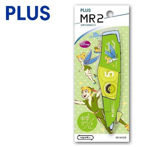 【迪士尼公主限定版】PLUS  WH-645 MR2 智慧型滾輪修正帶 ( 5mm x 6M ) 【小飛俠 - 叮噹小仙女 Tinker Bell 】 開工 開學用品