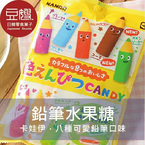 【豆嫂】日本零食 KANRO鉛筆水果糖(新包裝上市)