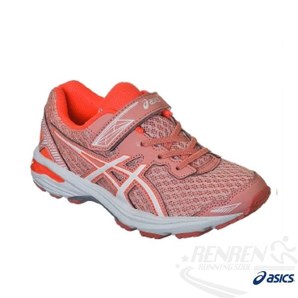 ASICS亞瑟士 兒童慢跑鞋 GT-1000 5 PS (珊瑚橘) 良好吸震效能