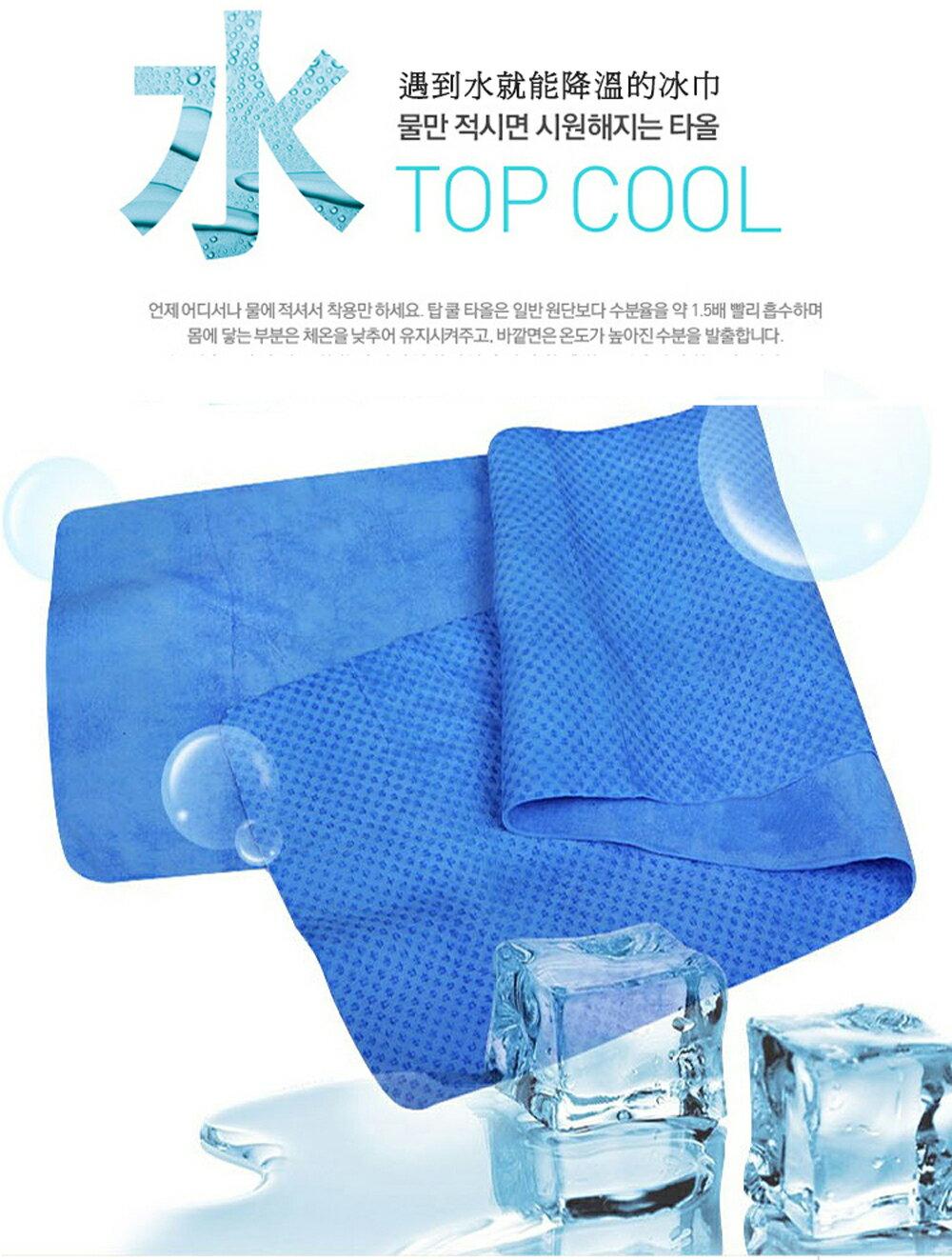 小玩子 RK-1 涼感冰涼巾 一甩就涼 消暑 速冷 毛巾 清涼 RK-8017