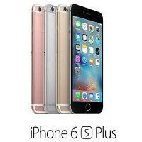 Apple 蘋果商品推薦[滿3000得10%點數]蘋果Apple iPhone 6S Plus  5.5吋 金/灰/銀/玫瑰金