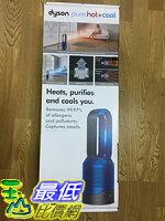 戴森Dyson到[106美國直購] 戴森 Dyson Pure Hot + Cool Link 智慧清淨涼暖氣流倍增器(HP02) 藍色