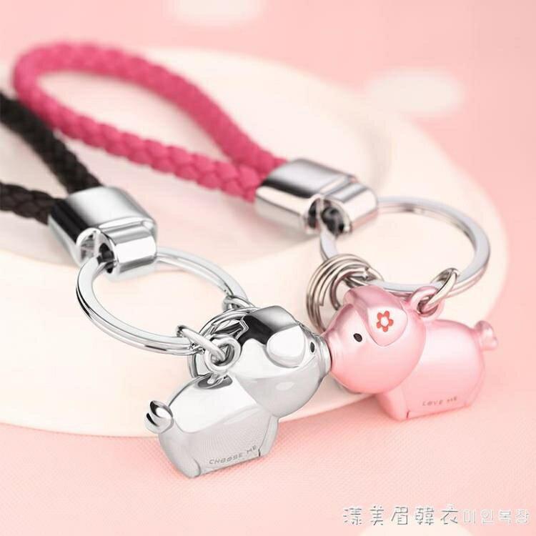 簡約情侶小豬鑰匙扣網紅一對汽車鑰匙鏈浪漫創意 車鑰匙掛件定制