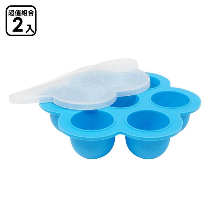 【EG Home 宜居家】七格矽膠製冰分裝盒(超值二入) 2