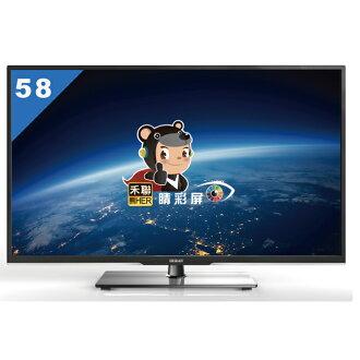 【禾聯HERAN】58吋LED液晶顯示器(HD-58DF1+視訊盒)