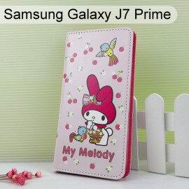 美樂蒂彩繪皮套[野莓]SamsungGalaxyJ7Prime(5.5吋)【三麗鷗正版授權】