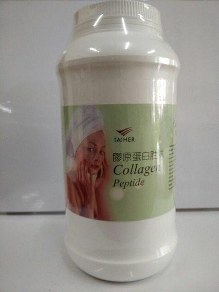 泰鶴TAIHER 水解膠原蛋白胜肽 500g/瓶