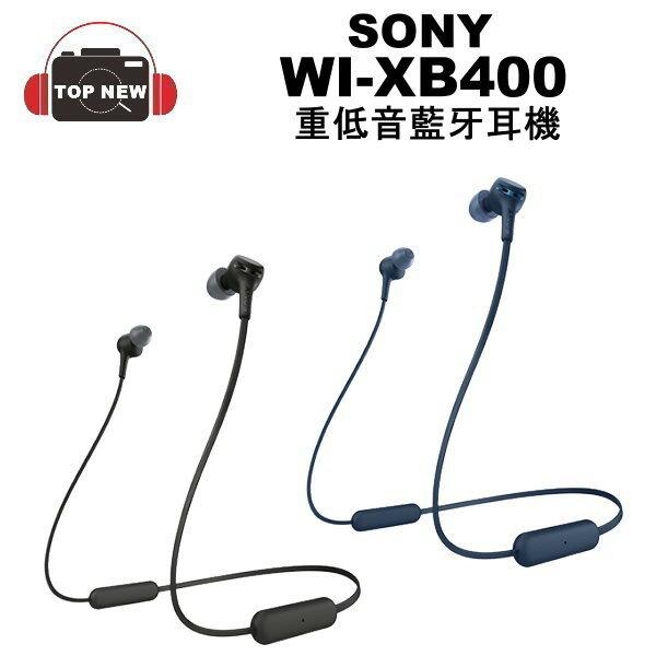 SONY 索尼 藍牙耳機 WI-XB400 重低音 入耳式 無線 藍牙 耳機 通話 磁吸 公司貨 0