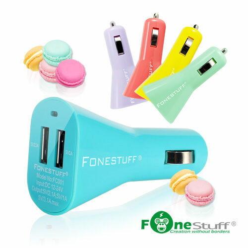 {光華成功NO.1}Fonestuff 瘋金剛 FC001 馬卡龍車充 3.1A 車用充電器 高速 雙USB輸出  喔!看呢來