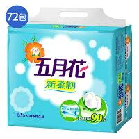 五月花新柔韌抽取式衛生紙110抽*72包(箱)【愛買】 0