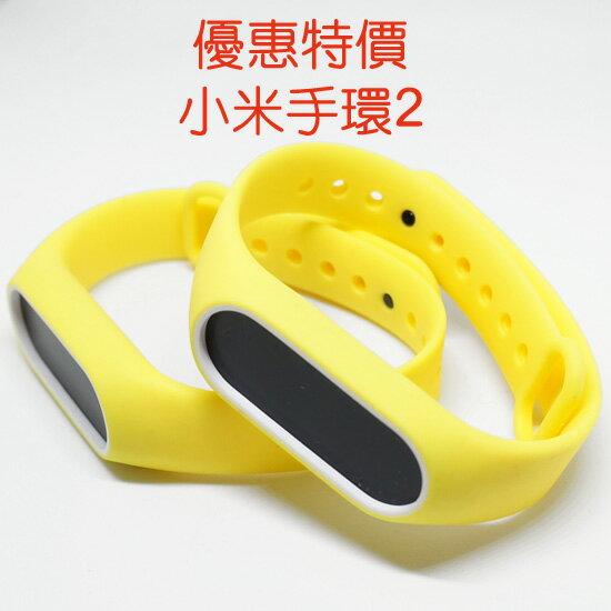 【優惠特價】小米手環 2 多彩腕帶 /替換帶/MIUI 雙色手環/運動手環/手錶錶帶/錶環/Mi Band 2-ZW