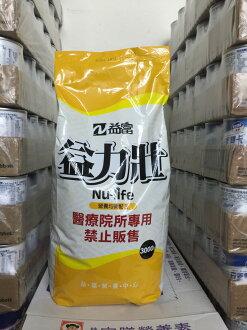 永大醫療~益富 益力壯 3kg/袋 每包特惠價1650元(一箱3袋免運費)~已改新包裝瞜