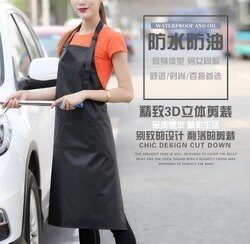 防水圍裙 韓版時尚圍裙廚師防水黑白色圍裙 理發店圍腰酒店圍裙【小天使】