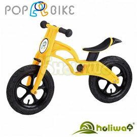 【Holiway】POP BIKE 兒童滑步車-充氣胎 (7色) 2