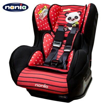 法國NANIA 納尼亞 0-4歲汽車安全座椅 (卡通動物系列 熊貓紅)