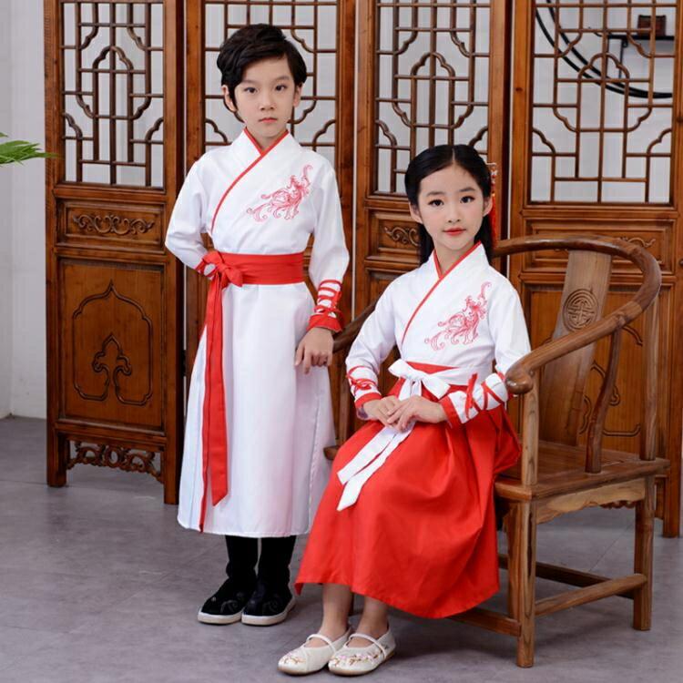 漢服女童古裝國學服中國風弟子規表演服三字經演出服兒童漢服男童