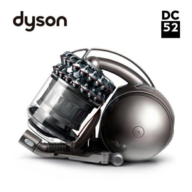 dyson DC52 turbinehead 雙層氣旋 圓筒式吸塵器 銀紅 福利品(未拆封)