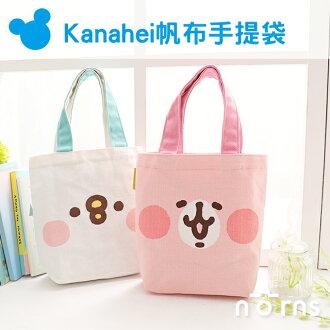 NORNS【Kanahei帆布手提袋】正版 卡娜赫拉的小動物 小雞P助 兔兔 便當袋 手提包包