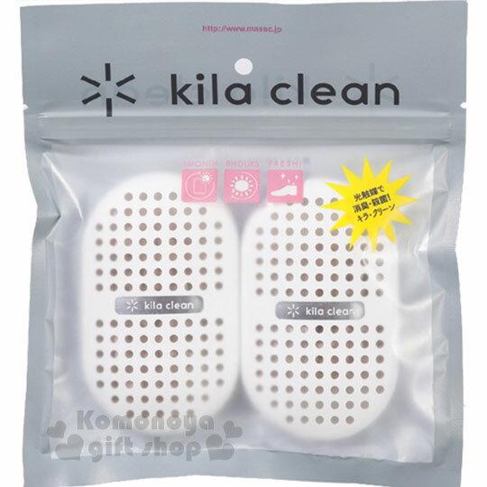 〔小禮堂〕kila clean 日製光觸媒鞋用除臭劑~2入.白~有效捕捉異味