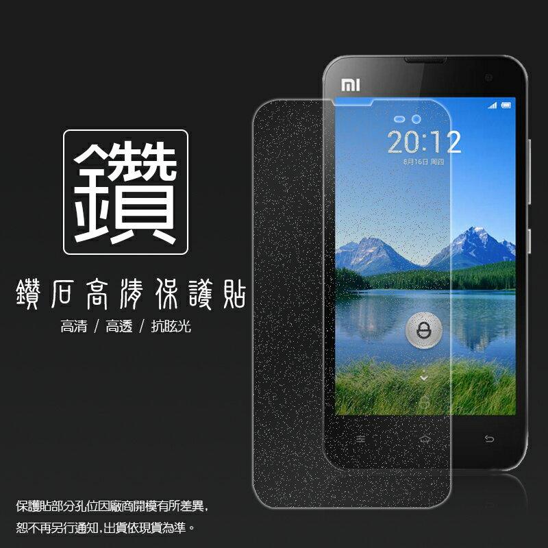 鑽石螢幕保護貼 MIUI Xiaomi 紅米機 保護貼 軟性 鑽貼 鑽面貼 保護膜