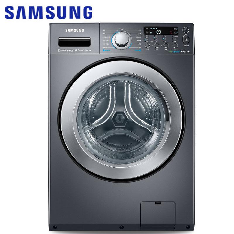 【送全家商品卡$3500】Samsung 三星 WD14F5K5ASG / TW 洗衣機 14KG 滾筒式 雙效威力淨系列 洗脫烘 靛藍黑 - 限時優惠好康折扣