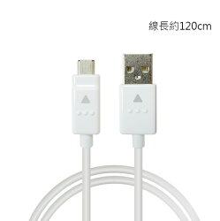 LG G4 H815 傳輸線/充電線/傳輸充電線 G4 H815/G Pro E988/G Pro 2 D838/G Flex2/AKA/Spirit/Zero/G3 D855/Stylus 3/K4 K8 K10 (2017)