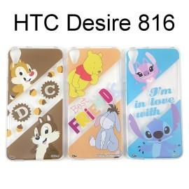 迪士尼透明軟殼 HTC Desire 816 [最佳拍檔] 奇奇蒂蒂 小熊維尼 史迪奇【Disney正版授權】