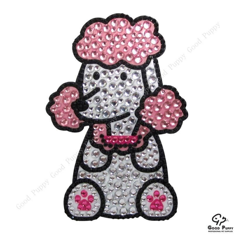 加拿大進口狗狗寵物水鑽貼紙-貴賓犬92964 Poodle* 手機/平板/電腦/iPad/iPhone/小禮物/贈品
