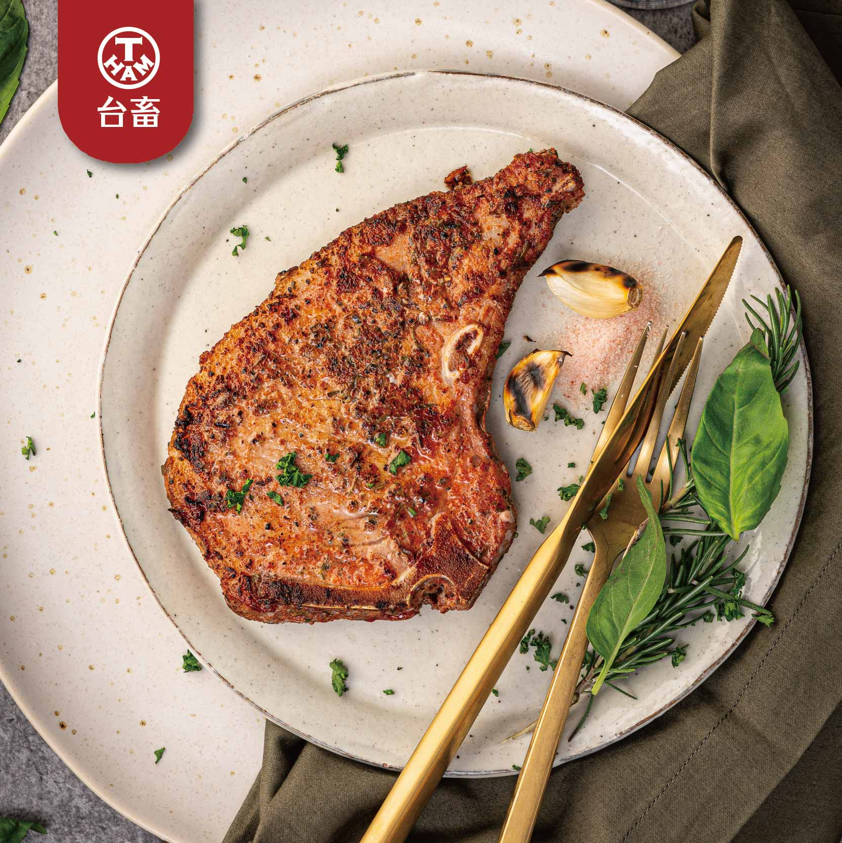 迷迭香戰斧豬排 (200g/片)【台畜】 野餐/烤肉推薦