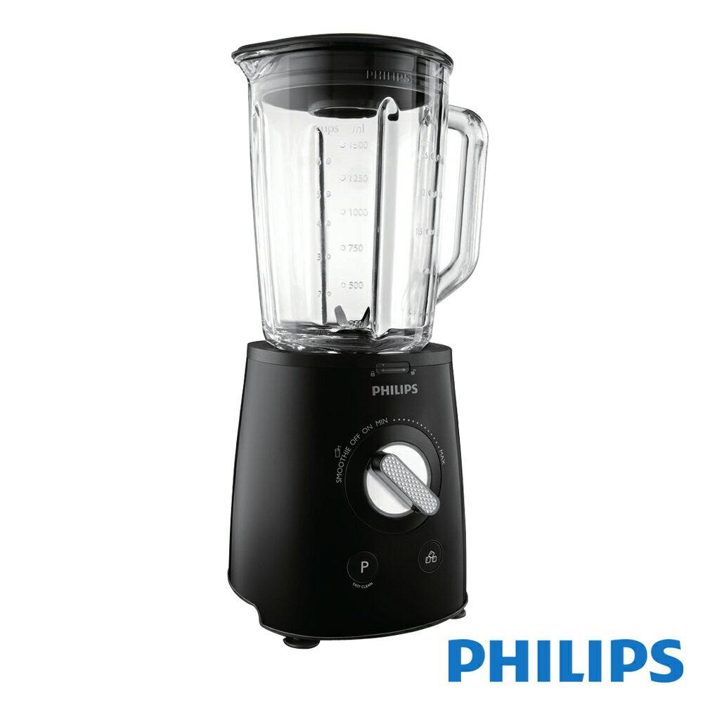 【飛利浦 PHILIPS】Avance 700W超活氧果汁機 (HR2095) 1